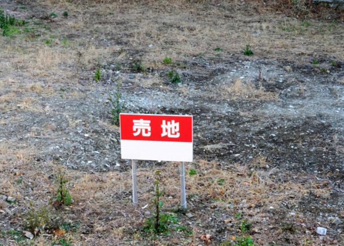 新潟市の売り看板土地